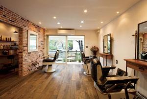 Salon de coiffure écologique John Masters Organics à New York